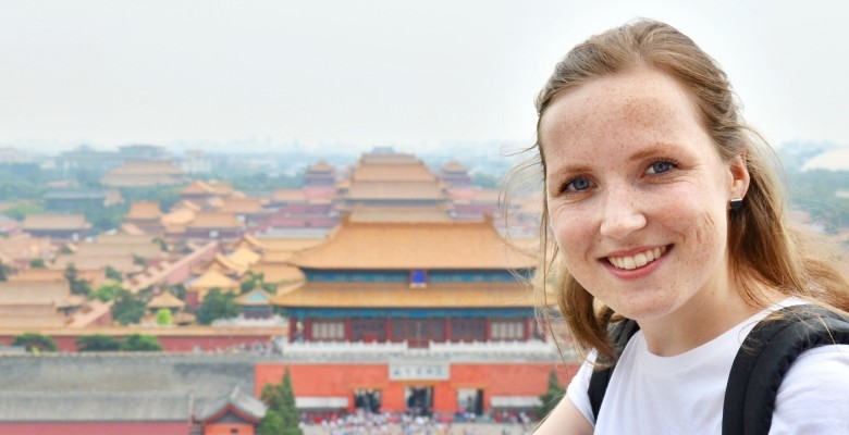 BNU Summer School in Beijing Experience