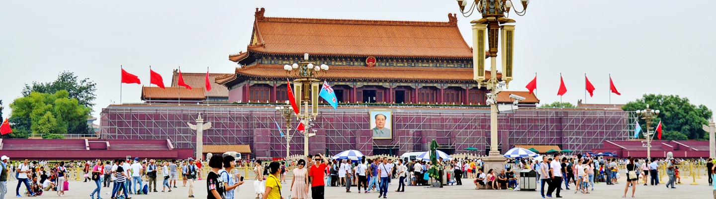 Iconic Beijing: The Gigantic Tiananmen Square