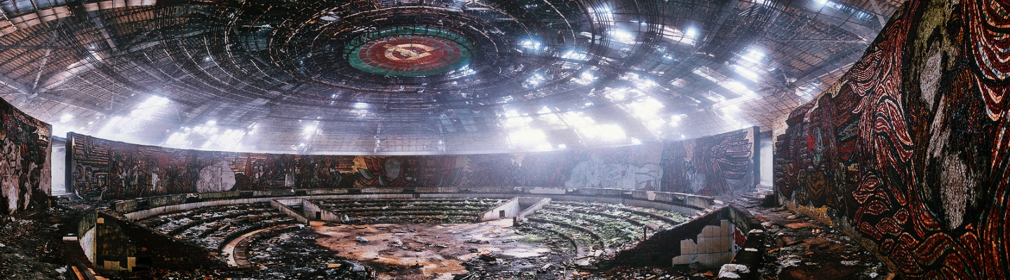5 Facts about Buzludzha: A Communist Super Monument