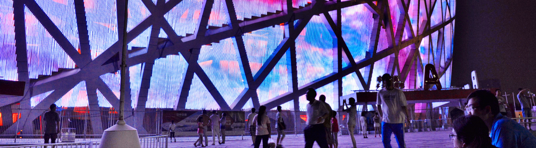 Beijing National Stadium, Olympic Green.