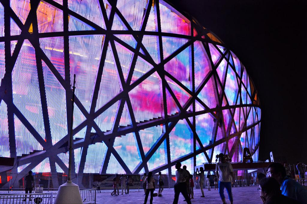 Bird's Nest or National Stadium in Beijing.
