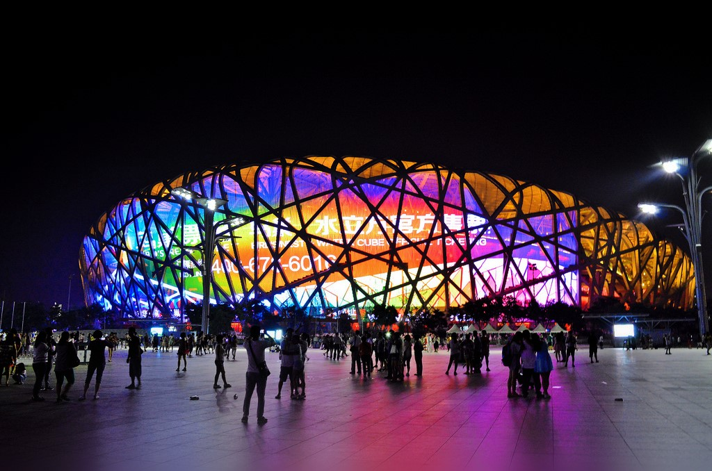 The Beijing Olympic Park Today