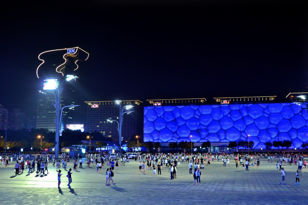 The Beijing Olympic Park in Summer