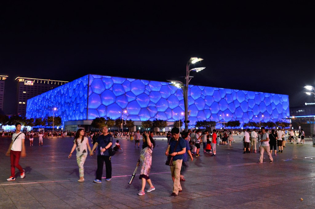 The Beijing Olympic park today, water cube in background